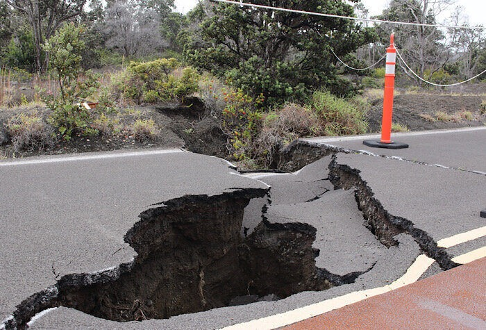 Android Earthquake Alerts Road
